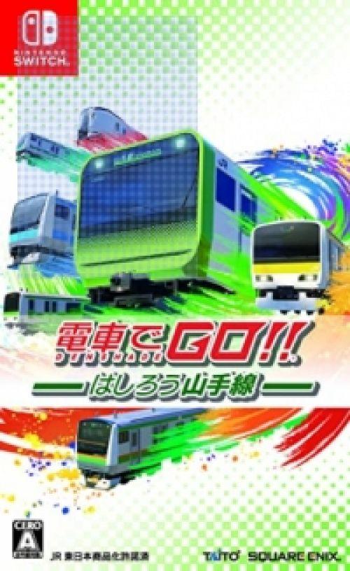 Densha de GO!! Washiro Yamanote-sen